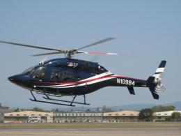 ゴンタさんが、名古屋飛行場で撮影したベルヘリコプター 429の航空フォト(飛行機 写真・画像)