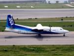 demodori6さんが、中部国際空港で撮影したエアーセントラル 50の航空フォト(飛行機 写真・画像)