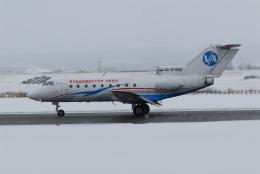ITM58さんが、富山空港で撮影したウラジオストク航空 Yak-40Kの航空フォト(飛行機 写真・画像)