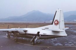 ヒロジーさんが、広島西飛行場で撮影した全日空 F27-241 Friendshipの航空フォト(飛行機 写真・画像)