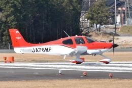 ワイエスさんが、鹿児島空港で撮影したジャパン・ジェネラル・アビエーション・サービス SR22の航空フォト(飛行機 写真・画像)