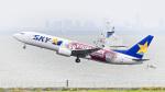 パンダさんが、羽田空港で撮影したスカイマーク 737-8ALの航空フォト(飛行機 写真・画像)