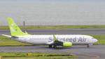パンダさんが、羽田空港で撮影したソラシド エア 737-86Nの航空フォト(飛行機 写真・画像)