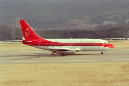 LEVEL789さんが、岡山空港で撮影した香港ドラゴン航空 737-2L9/Advの航空フォト(飛行機 写真・画像)
