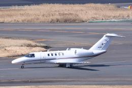 Jyunpei Ohyamaさんが、羽田空港で撮影した国土交通省 航空局 525C Citation CJ4の航空フォト(飛行機 写真・画像)