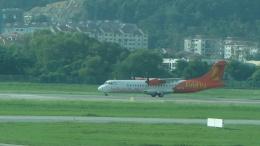 AE31Xさんが、ペナン国際空港で撮影したファイアフライ航空 ATR-72-500 (ATR-72-212A)の航空フォト(飛行機 写真・画像)