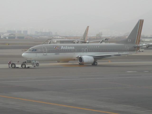 大邱国際空港 - Daegu International Airport [TAE/RKTN]で撮影された大邱国際空港 - Daegu International Airport [TAE/RKTN]の航空機写真(フォト・画像)