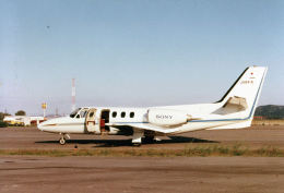 jji55さんが、岡南飛行場で撮影したソニートレーディングインターナショナル 500/501の航空フォト(飛行機 写真・画像)