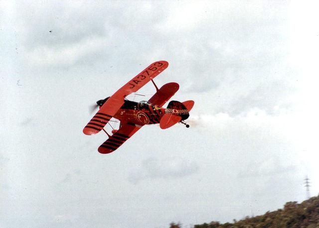 jji55さんが、吉井川邑久滑空場で撮影したレッド・イーグルス S-2A Specialの航空フォト(飛行機 写真・画像)
