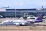 Jyunpei Ohyamaさんが、羽田空港で撮影したタイ国際航空 747-4D7の航空フォト(飛行機 写真・画像)