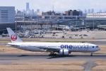 Jyunpei Ohyamaさんが、羽田空港で撮影した日本航空 777-246の航空フォト(飛行機 写真・画像)