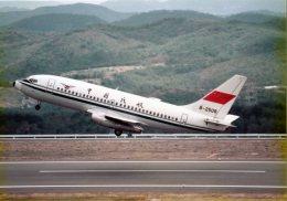 jji55さんが、岡山空港で撮影した中国民用航空局 737-2T4/Advの航空フォト(飛行機 写真・画像)