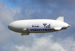 日本飛行船 イメージ