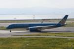 kuro2059さんが、関西国際空港で撮影したベトナム航空 A350-941の航空フォト(飛行機 写真・画像)
