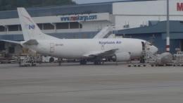 AE31Xさんが、ペナン国際空港で撮影したネプチューン・エア 737-3S3(QC)の航空フォト(飛行機 写真・画像)