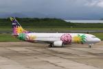 kinsanさんが、長崎空港で撮影したスカイネットアジア航空 737-46Qの航空フォト(飛行機 写真・画像)