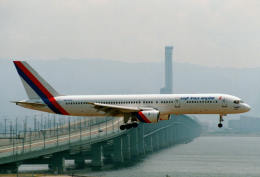 shibu03さんが、関西国際空港で撮影したロイヤル・ネパール航空 757-2F8Cの航空フォト(飛行機 写真・画像)