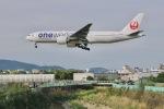 monjiro22001さんが、伊丹空港で撮影した日本航空 777-246/ERの航空フォト(飛行機 写真・画像)