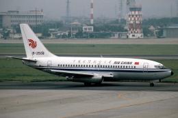 なごやんさんが、名古屋飛行場で撮影した中国国際航空 737-2T4/Advの航空フォト(飛行機 写真・画像)