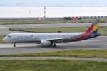 kuro2059さんが、関西国際空港で撮影したアシアナ航空 A321-231の航空フォト(飛行機 写真・画像)