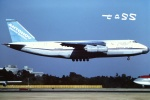 tassさんが、成田国際空港で撮影したアントノフ・エアラインズ An-124 Ruslanの航空フォト(飛行機 写真・画像)