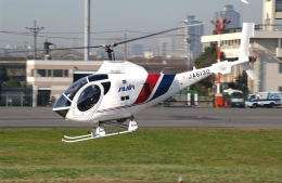 かぐさんが、東京ヘリポートで撮影したアビア航空 269D (330)の航空フォト(飛行機 写真・画像)