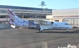 OMAさんが、ダニエル・K・イノウエ国際空港で撮影したオハナ・バイ・ハワイアン ATR-42-500の航空フォト(飛行機 写真・画像)