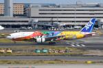 kuro2059さんが、羽田空港で撮影した全日空 777-281/ERの航空フォト(飛行機 写真・画像)