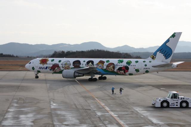広島 空港
