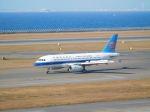 どんちんさんが、中部国際空港で撮影した中国南方航空 A319-132の航空フォト(飛行機 写真・画像)
