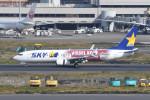 kuro2059さんが、羽田空港で撮影したスカイマーク 737-8ALの航空フォト(飛行機 写真・画像)