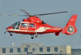 ブルーさんさんが、名古屋飛行場で撮影した名古屋市消防航空隊 AS365N2 Dauphin 2の航空フォト(飛行機 写真・画像)