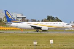 うとPさんが、RJAAで撮影した中国郵政航空 737-4Q8(SF)の航空フォト(飛行機 写真・画像)