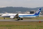 水月さんが、伊丹空港で撮影した全日空 787-9の航空フォト(飛行機 写真・画像)