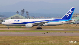 RINA-281さんが、小松空港で撮影した全日空 777-281/ERの航空フォト(飛行機 写真・画像)