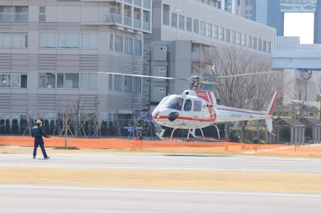 かぐさんが、東京臨海広域防災公園ヘリポートで撮影した朝日航洋 AS350B Ecureuilの航空フォト(飛行機 写真・画像)