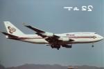 tassさんが、啓徳空港で撮影したタイ国際航空 747-4D7の航空フォト(飛行機 写真・画像)