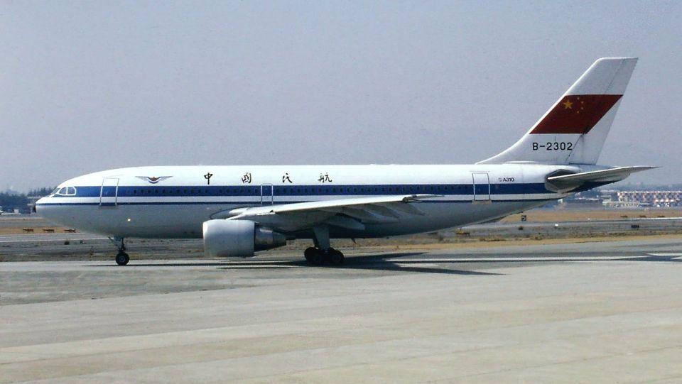 cathay451さんの中国民用航空局 Airbus A310-200 (B-2302) 航空フォト