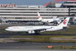 kuro2059さんが、羽田空港で撮影した中国東方航空 A330-343Xの航空フォト(飛行機 写真・画像)