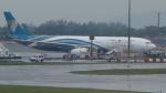 AE31Xさんが、シンガポール・チャンギ国際空港で撮影したオマーン航空 A330-343Xの航空フォト(飛行機 写真・画像)
