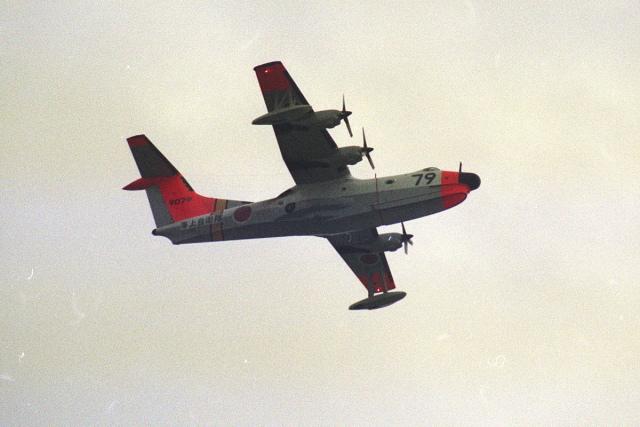 senbaさんが、朝霞駐屯地で撮影した海上自衛隊 US-1Aの航空フォト(飛行機 写真・画像)