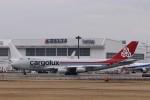 KAZFLYERさんが、成田国際空港で撮影したカーゴルクス 747-4R7F/SCDの航空フォト(飛行機 写真・画像)