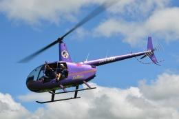 ブルーさんさんが、クロスランドおやべ で撮影した日本個人所有 R44 Clipperの航空フォト(飛行機 写真・画像)