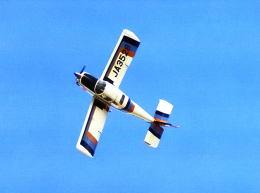 パンサーRP21さんが、木更津飛行場で撮影した富士重工業 FA-200-180 Aero Subaruの航空フォト(飛行機 写真・画像)