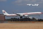 tassさんが、成田国際空港で撮影した中国東方航空 A340-642の航空フォト(飛行機 写真・画像)