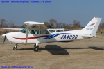 Chofu Spotter Ariaさんが、大利根飛行場で撮影した日本個人所有 172P Skyhawkの航空フォト(飛行機 写真・画像)