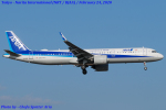 Chofu Spotter Ariaさんが、成田国際空港で撮影した全日空 A321-272Nの航空フォト(飛行機 写真・画像)