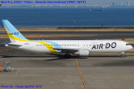 Chofu Spotter Ariaさんが、羽田空港で撮影したAIR DO 767-381/ERの航空フォト(飛行機 写真・画像)