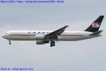 Chofu Spotter Ariaさんが、成田国際空港で撮影したカーゴジェット・エアウェイズ 767-35E/ER(BCF)の航空フォト(飛行機 写真・画像)