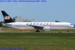 Chofu Spotter Ariaさんが、成田国際空港で撮影したカーゴジェット・エアウェイズ 767-323/ER(BDSF)の航空フォト(飛行機 写真・画像)